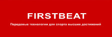 СпортИнсайт-партнер Firstbeat